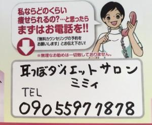 o1080088714244452851